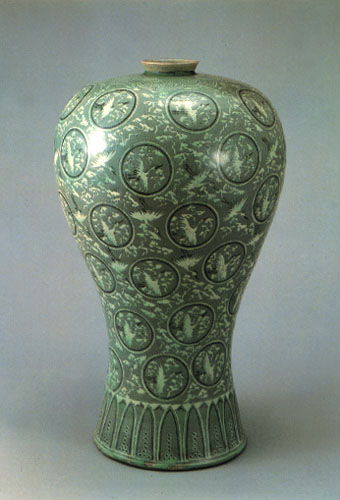 Find great deals on eBay for korean pottery. Shop with confidence.